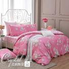 鴻宇 雙人床包組、雙人被套 精梳棉 美國棉授權品牌 獨家設計款 多款任選 台灣製