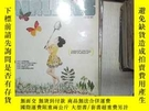 二手書博民逛書店深圳航空罕見2012 1Y180897