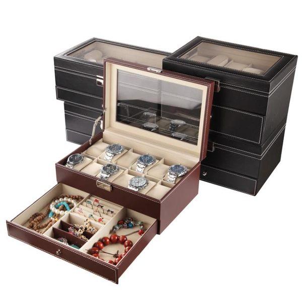 雙層帶鎖首飾盒手錶收納盒眼鏡戒指項鍊飾品展示盒 萬聖節85折