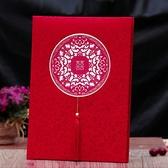 婚慶用品婚慶用品結婚簽到本婚禮創意記賬本禮薄禮金部禮單嘉賓題名簽名冊 易家樂
