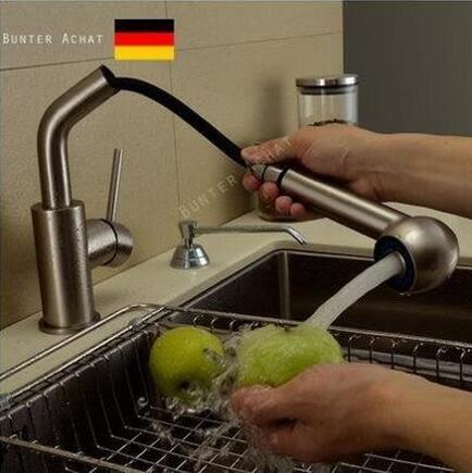 德國BUNTERACHAT全銅冷熱抽拉式廚房水龍頭水槽洗菜盆拉絲花灑(經典款)