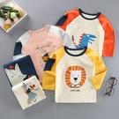 男童女童春季低園領打底衫童裝新款寶寶長袖T恤新品上市中小兒童上衣 海港城
