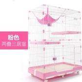 限定款貓籠 創逸貓籠子貓別墅/貓咪籠子/二層雙層三層大號/寵物籠子/貓咪用品jj