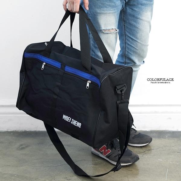 亮銀英字黑藍配色大容量旅行袋 實際耐用 NZB6