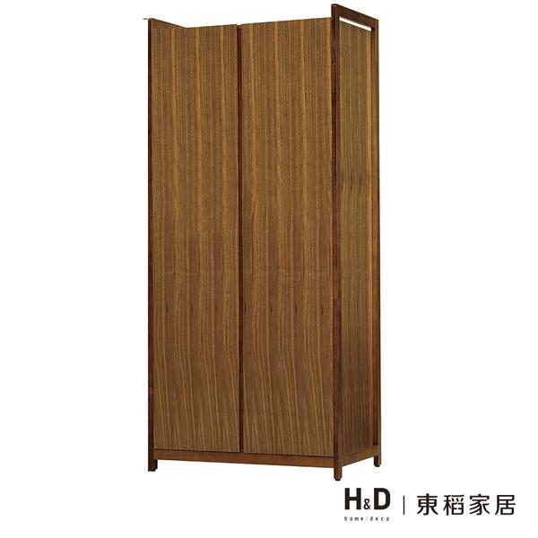 奧斯丁2.7尺胡桃單吊衣櫃(18JF/031-1)【DD House】