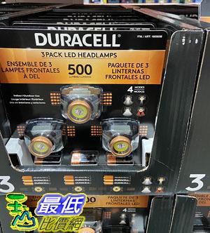 [COSCO代購] C1600008 DURACELL 500LU LED HEAD LAMP 3PK 500流明LED頭燈3入