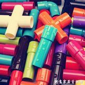 水管道積木拼裝插4男孩子5益智力91-2女孩3-6周歲7童玩具 創意家居生活館