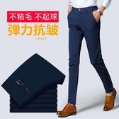 休閒褲男西裝褲韓版潮流新款小腳男士商務修身褲子男 錢夫人小鋪