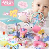 新生嬰兒玩具咬牙膠手搖鈴3-6-12個月女寶寶男孩幼兒童益智0-1歲  全網最低價