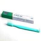 【ALLONE59】4打48支組合價-(雷峰牙刷)H1健康標準成人牙刷