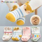 嬰兒襪子秋冬棉質1歲0-3新生兒小孩男女童寶寶冬季加厚保暖長筒襪