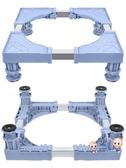 洗衣機底座 托架通用全自動置物架行動腳架小天鵝海爾墊高冰箱架子T