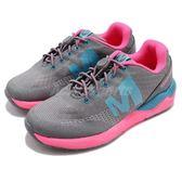Merrell 戶外鞋 Versent 運動鞋 快速鞋帶系統 越野 登山 灰 粉紅 休閒鞋 童鞋 中童鞋【PUMP306】 MC57388