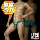 LYCO男內褲‧迷彩比基尼三角褲五件組禮盒