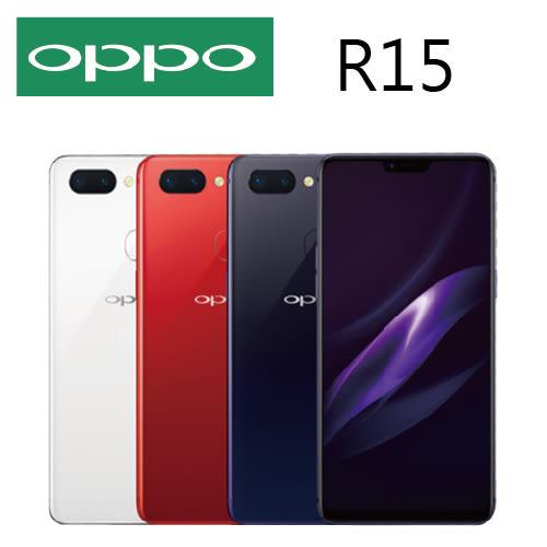 OPPO R15 6G/128G