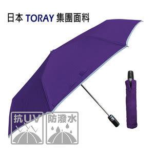 Weather Me 日本東麗-型男皮革自動傘(捷豹紫)