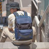 個性15吋筆電減壓後背包-午夜藍 / NETTA城市休旅