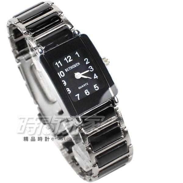 BETHOVEN 日本機芯 都會時尚 數字時刻 方形 陶瓷錶 女錶 黑色 BE2005黑小
