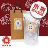 春節預購禮盒|優康米香.四季米麩-六穀粉|佳節送禮|限時限量搶購ing|健康沖泡品|