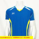 MIZUNO  美津濃 排球衣  (水藍) 練習衣 抗UV 快速排汗速乾  V2TA6G1719 【胖媛的店】