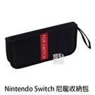 【妃凡】Nintendo Switch ...