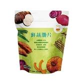 新多維多 鮮蔬脆片 (80g,單包)【杏一】