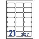 Unistar 裕德3合1電腦標籤紙 (39)US4677 21格 (100張/盒)