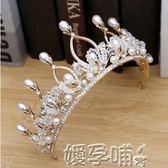大氣珍珠皇冠頭飾婚紗婚禮項鏈配飾裝 嬡孕哺