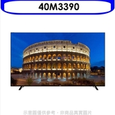 AOC美國【40M3390】40吋FHD電視