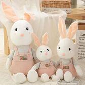 可愛兔子公仔抱枕毛絨玩具布娃娃睡覺玩偶女孩韓國搞怪萌兒童禮物   color shop