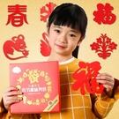 剪紙手工中國風