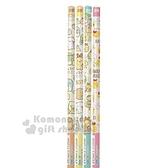 〔小禮堂〕角落生物 日製六角鉛筆組《4入.粉黃.購物》2B鉛筆.學童文具 4974413-71293