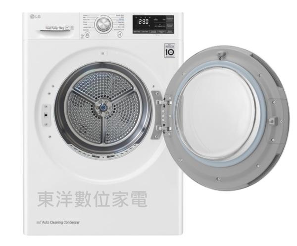 ***東洋數位家電***含運+安裝  LG免曬衣乾衣機 WR-90TW 乾衣9公斤 低溫除溼乾衣 變頻壓縮機/變頻馬達