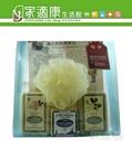 【法鉑馬賽皂】精油皂組(精油皂+方塊皂+浴球) ~限量10組