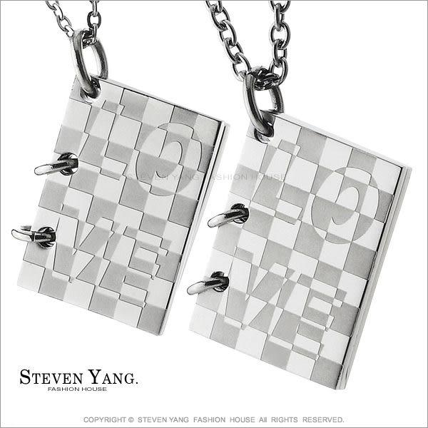 情侶對鍊STEVEN YANG珠寶白鋼項鍊 送刻字 情書 愛的馬賽克*單個價格*