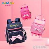 咔米嗒小學生書包女1-3-4-6年級兒童新款女童拉桿後背包女孩 NMS快意購物網