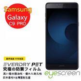 EyeScreen EveryDry Samsung Galaxy C9 Pro 螢幕保護貼