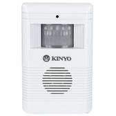 KINYO 紅外線人體自動感應無線來客報知器 R008