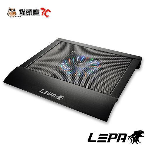 【貓頭鷹3C】LEPA 雷擘A15 筆記型電腦專用散熱墊[FAN-LPDA1501]