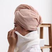 浴帽珊瑚絨超強吸水干發帽女可愛長發速幹帽成人擦頭髮快速幹發巾 科炫數位