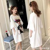 孕婦洋裝夏裝時尚中長款T恤裙子夏季新款寬鬆潮媽孕婦裙子艾美時尚衣櫥