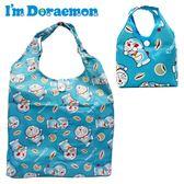 藍綠色款【日本正版】哆啦A夢 摺疊 購物袋 環保袋 手提袋 防潑水 小叮噹 DORAEMON 三麗鷗 - 151776