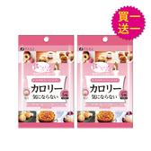 (買一送一) 日本FINE 卡卡不在乎美體錠(150錠/包)x2
