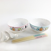 小禮堂 角落生物 陶瓷碗組 附匙筷 沙拉碗 點心碗 飯碗 湯碗 (藍 橫紋) 5983164-11930
