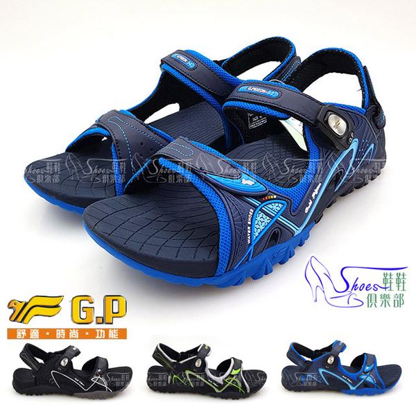 涼鞋.阿亮代言G.P透氣休閒涼拖鞋.黑/藍/綠【鞋鞋俱樂部】【255-G8661M】