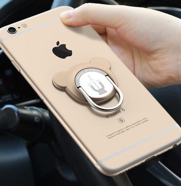 【SZ62】iPhone 7/8 7s Plus 360度磁吸小熊指環支架 iPhone 6 oppo r9 s6 edge r9s plus note5 指環扣