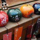 風鈴 日本陶瓷風鈴掛飾日式和風創意家居飾品女生臥室系【非凡】