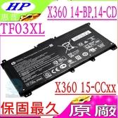 HP 電池(原廠)-惠普 TF03XL,14-CD ,15-CC ,14-CD0806no,15-CC109na, TPN-C131,TPN-Q201,TPN-Q188,TPN-Q189