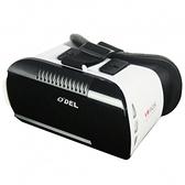 ODEL MR3 - 3D頭戴式立體眼鏡 VR虛擬眼鏡 立體眼鏡 頭戴式眼鏡 手機眼鏡 適用4.7-6吋手機 [富廉網]