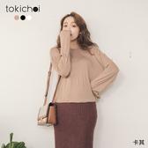 東京著衣-tokichoi-率性魅力露背一字帶鈕結多色上衣(191388)